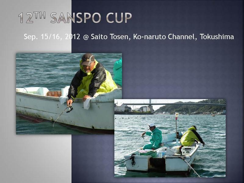 2012_sanspo_cup_kasai