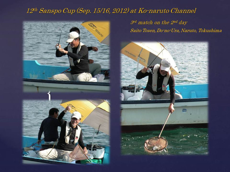 2012_sanspo_cup_sep_1516_2012_okamo